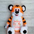 Тигр, Бегемот, жираф и обезьяна с вышивкой